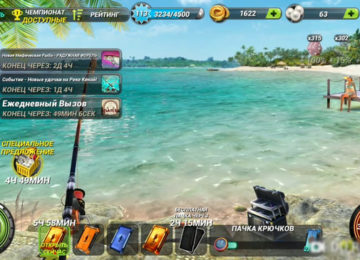 секреты fishing clash