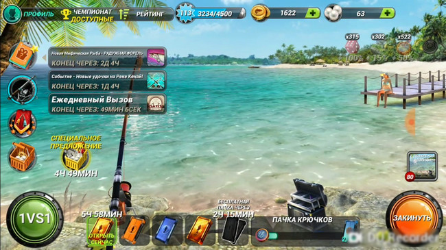меню fishing clash